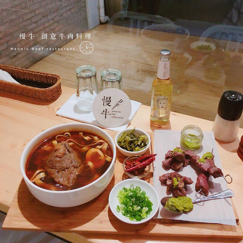 Manniu慢牛 創意牛肉料理相關照片4