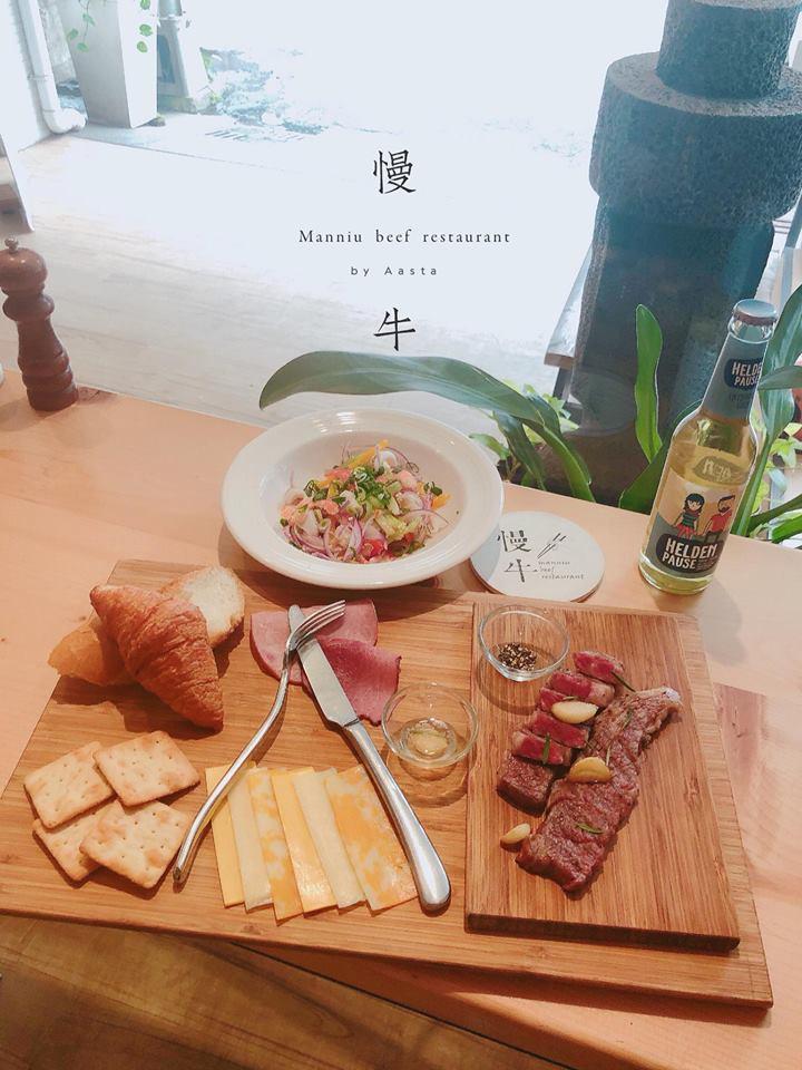 Manniu慢牛 創意牛肉料理相關照片10
