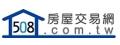 508房屋交易網(維全有限公司)