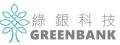 綠銀科技有限公司