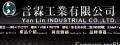 言霖工業有限公司