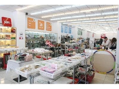 我們提供舒適的購物環境