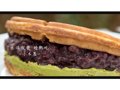 小木屋鬆餅(清鋒商行/內湖店)相關照片1