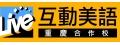 勝文文理語文補習班