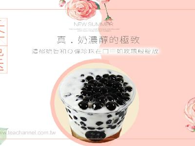 台灣茶渠茶飲專賣店相關照片3