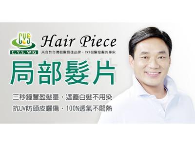 陳彥旭得意髮業有限公司台中分公司相關照片2
