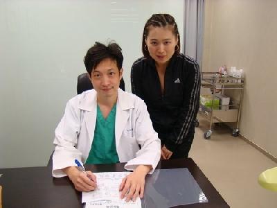 王品減肥診所相關照片6