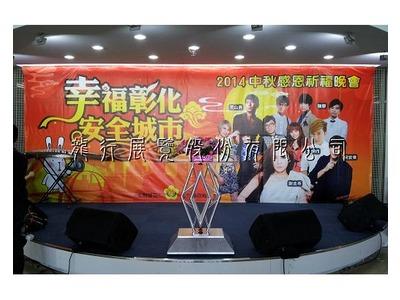 龍行展覽股份有限公司相關照片9