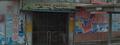 萬華中央漁市場分貨場五排八號