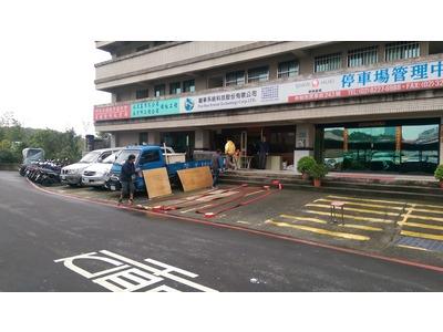 磐華系統科技股份有限公司相關照片3