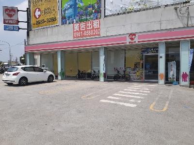 神岡庄前店