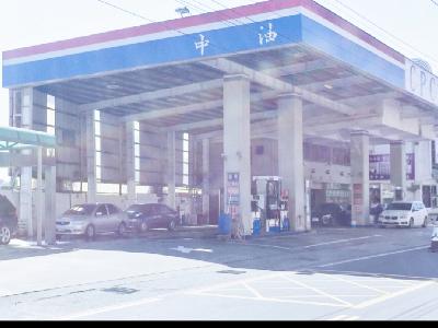 台灣中油股份有限公司-金界站