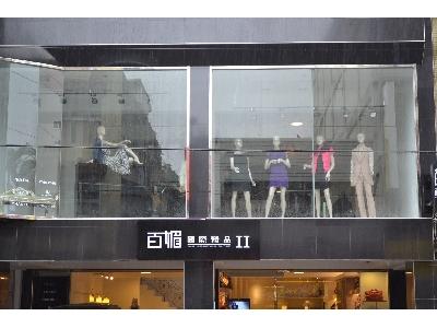 新竹二樓櫥窗