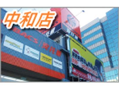 台灣客喜達汽車百貨股份有限公司相關照片1