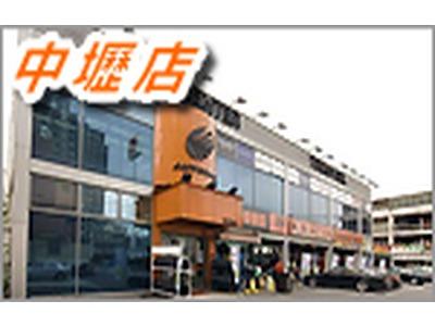 台灣客喜達汽車百貨股份有限公司相關照片3