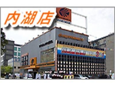 台灣客喜達汽車百貨股份有限公司相關照片4