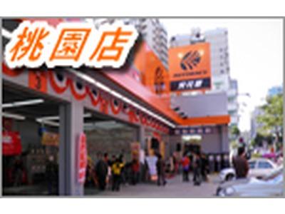 台灣客喜達汽車百貨股份有限公司相關照片5