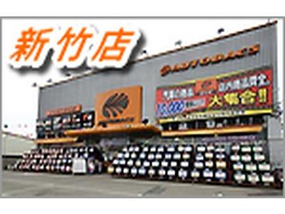 台灣客喜達汽車百貨股份有限公司相關照片6