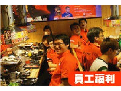 台灣客喜達汽車百貨股份有限公司相關照片10