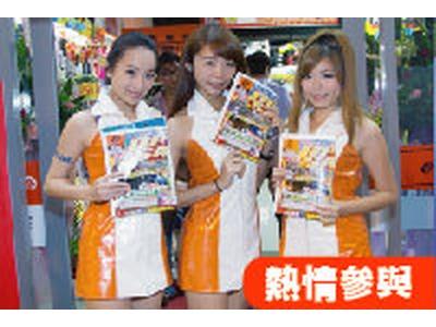 台灣客喜達汽車百貨股份有限公司相關照片9