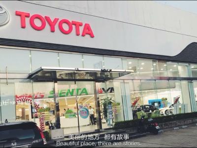 竹北旗艦店