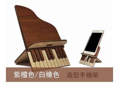 木頭方程式(上萌實業有限公司)相關照片2