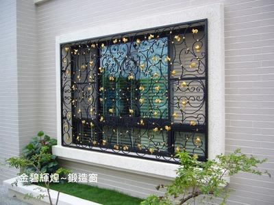 鍛造-防盜窗