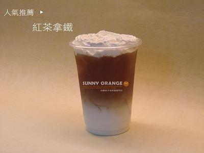 人氣商品-紅茶拿鐵