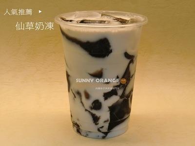 人氣商品-仙草奶凍