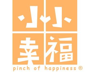 小小幸福有限公司相關照片1