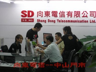 啓動通訊有限公司相關照片4