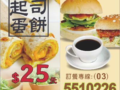 竹北惟馨店