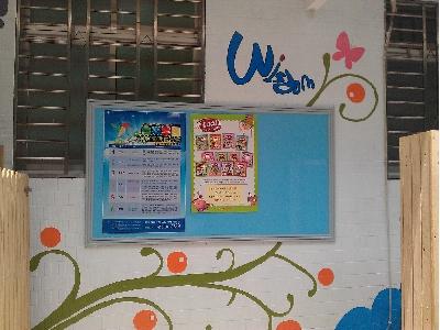 台北市私立彙英文理補習班相關照片2