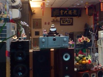 專業影音空調