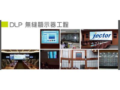 捷達光電股份有限公司相關照片5