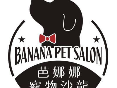 Banana Pet Salon