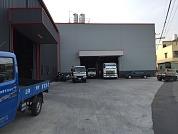 禾罡貿易有限公司相關照片1