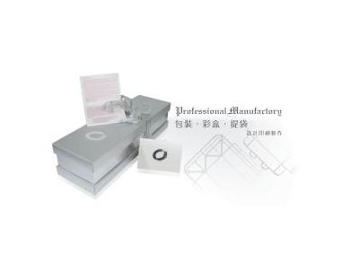 包裝、彩盒、提袋-設計印刷製作。