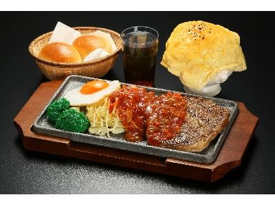 黑楜椒牛排套餐