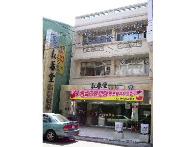 弘春堂中醫診所相關照片1