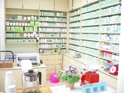 弘春堂中醫診所相關照片4