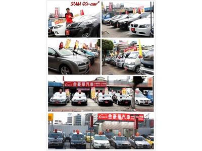SUM (JG-car)金豪汽車商行相關照片1