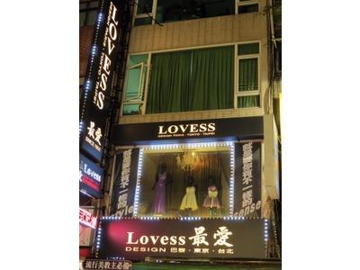 Lovess服飾精品(最愛鞋行)相關照片2