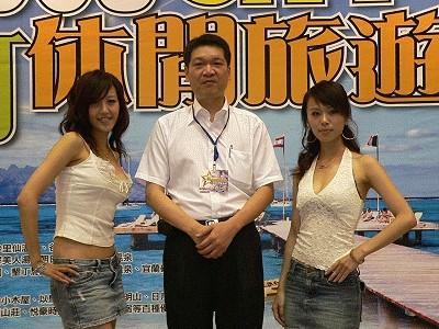 主辦單位劉總與舞台活動主持人