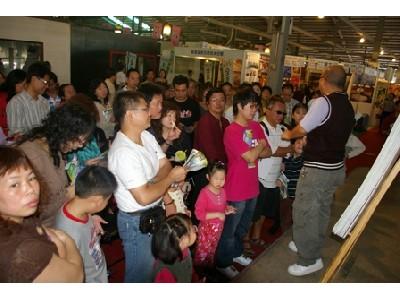 台中旅展暢遊台灣渡假券競標