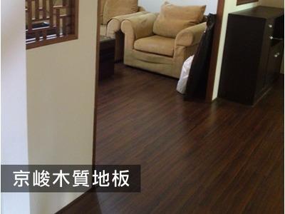京峻有限公司相關照片2