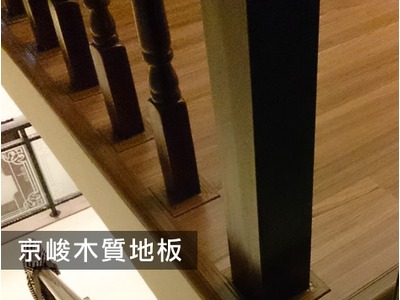 京峻有限公司相關照片4