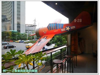 關渡芝站飛行咖啡(承軒開發工程有限公司)相關照片3