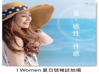 培麗國際實業有限公司相關照片3