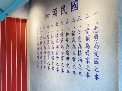 馬祖新村(鴻倈飲茶/員林三民店)相關照片3